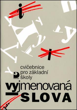 Vyjmenovaná slova - Polanská Jiřina