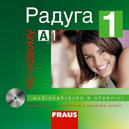 Raduga po-novomu 1 CD Fraus