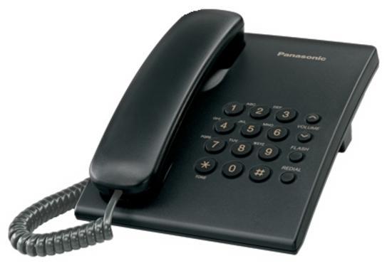 PANASONIC KX TS500B TEL