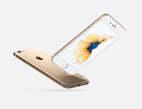 Apple iPhone 6S Plus 128GB zlatý