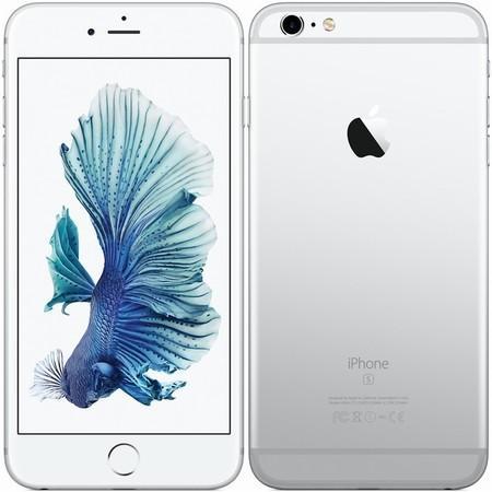 Apple iPhone 6S Plus 32GB stříbrný