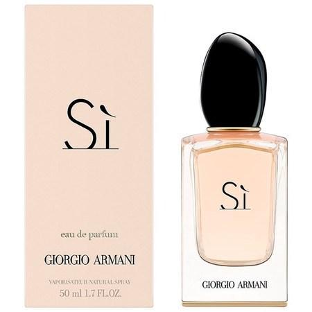 Giorgio Armani Sí parfémovaná voda 100ml Pro ženy