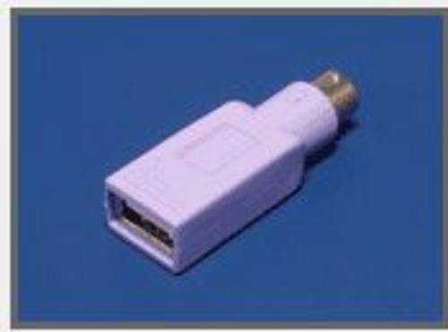 REDUKCE USB-PS2, fialová, pro připojení USB klávesnice na PS2 port, neznamy