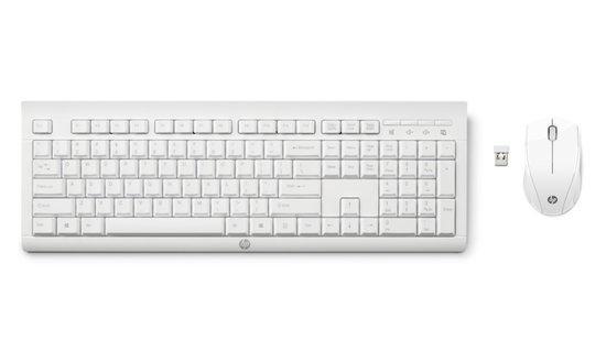HP C2710 Combo Klávesnice a myš, CZ, set bílý