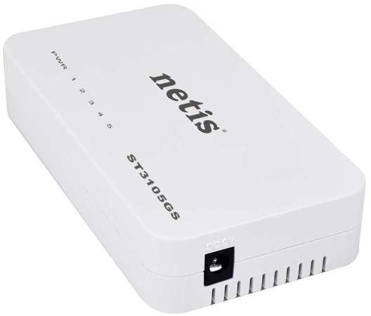 NETIS ST3105GS GBit switch, 5x 10/100/1000Mbps 5port mini size, ST3105GS