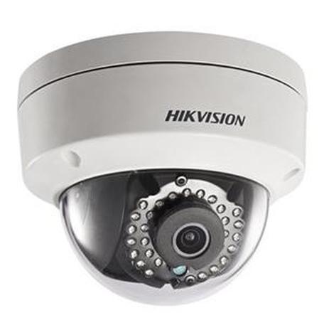 Hikvision DS-2CD2145FWD-I, DS-2CD2145FWD-I (2.8mm)