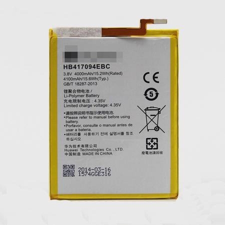 Baterie Huawei HB417094EBC, 8592118828369