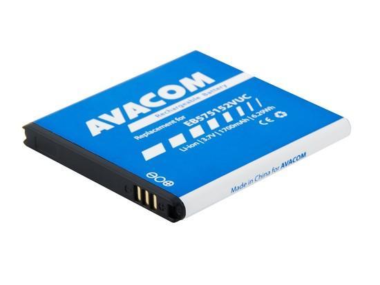 Baterie AVACOM GSSA-i9000-S1700A 1700mAh - neoriginální, GSSA-i9000-S1700A