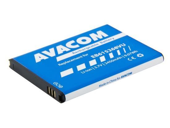 Baterie AVACOM GSSA-I9220-S2450A 2450mAh - neoriginální, GSSA-I9220-S2450A
