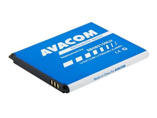 Baterie AVACOM GSSA-S7710-1700 1700mAh - neoriginální