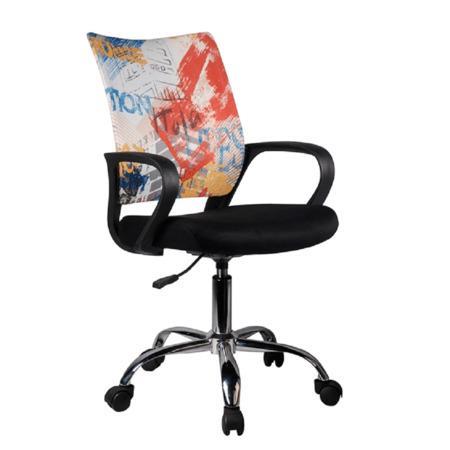 Tempo Kondela Otočná kancelářská židle, černá / vzor, STREET