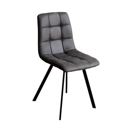 IDEA nábytek Jídelní židle BERGEN šedé mikrovlákno