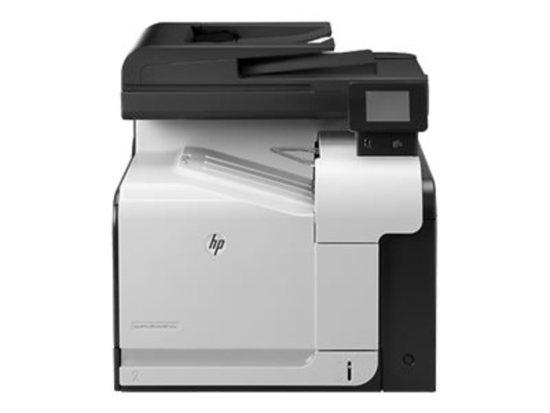 HP LaserJet Pro 500 M570dn, CZ271A#B19