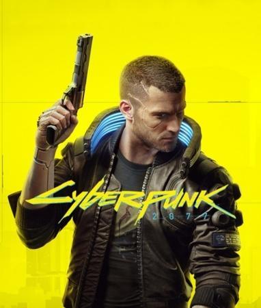 PC - Cyberpunk 2077