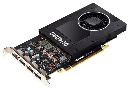 HP NVIDIA Quadro P2200 5GB, 4x DP, 6YT67AA
