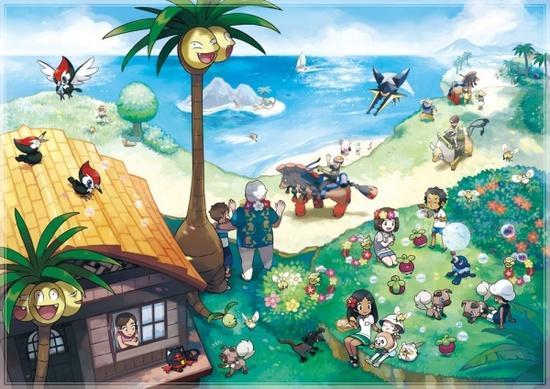 Nintendo 3DS Pokémon Sun