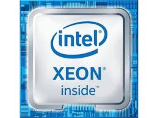 Supermicro Intel Xeon Processor E5-2683 v4 (16C/32T, 40M Cache, 2.10 GHz) s2011, 120W, Tray, CM8066002023604