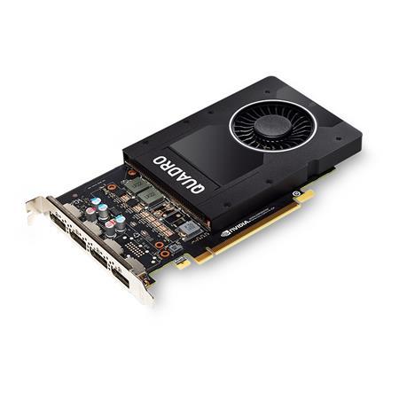 NVIDIA Quadro P2200 5GB, S26361-F2222-L205