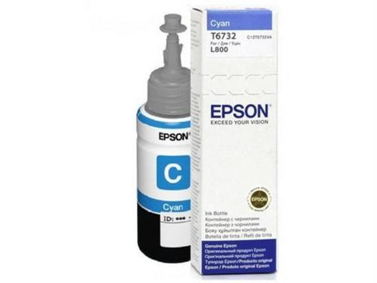 Epson T6732 - originální