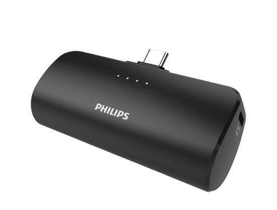Philips DLP2510C/00