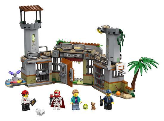 Lego Hiden Side Opuštěná věznice v Newbury