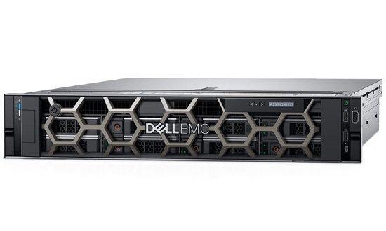 """DELL PowerEdge R740/ 8 x 2.5""""/ 1x Xeon 5218/ 32GB/ 1 x 480GB SSD/ 1 x 750W/ H730P/2x10GB/ DRAC 9 Ent./ 3Y Basic on-site, MHK4W"""
