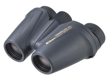 Nikon dalekohled CF Travelite EX 8x25