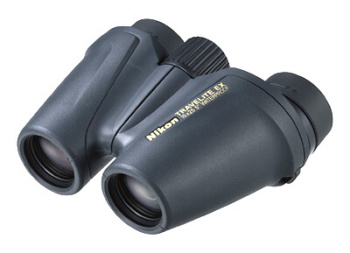 Nikon dalekohled CF Travelite EX 10x25