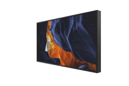 """55"""" D-LED Philips 55BDL3202H, 55BDL3202H/00"""