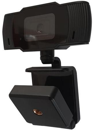 Umax Webcam W5, UMM260006