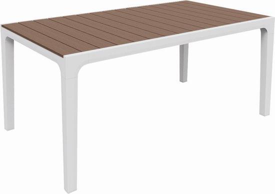 Zahradní stůl Keter Harmony bílý / cappuccino