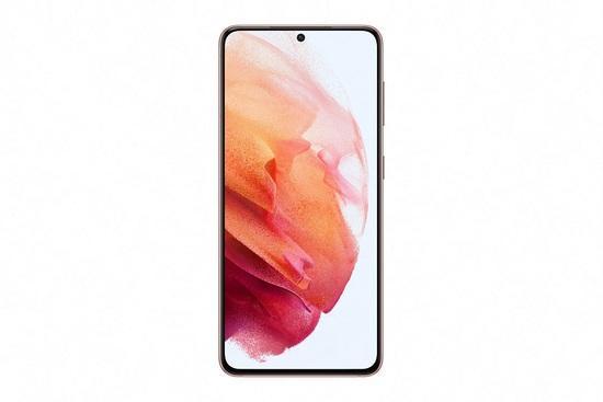 Samsung Galaxy S21 5G 8GB/256GB růžový