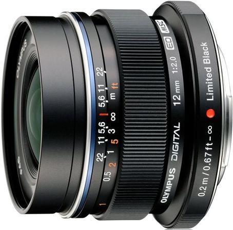 Objektiv Olympus EW-M1220 black